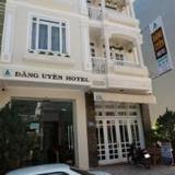 Dang Uyen Hotel — фото 3