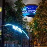 Отель Муссон — фото 3
