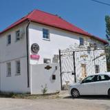 Гостиница СПА и Резиденция Доктора Захарова — фото 1